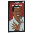 BD Jazz Nat King Cole Alexis Dormal (2 CD) Серия: BD Series артикул 7736o.